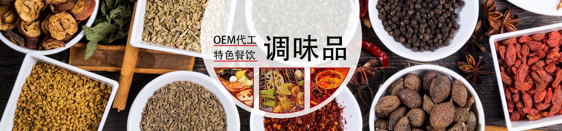 http://www.huachangweiye.com/data/upload/202105/20210504105025_436.jpg