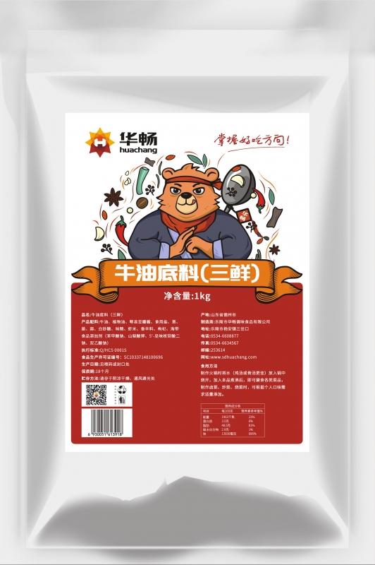 北京三鲜牛油底料