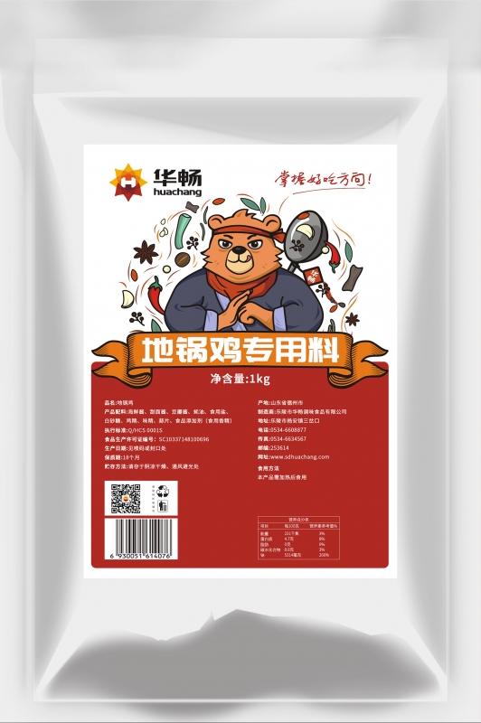 地锅鸡专用料