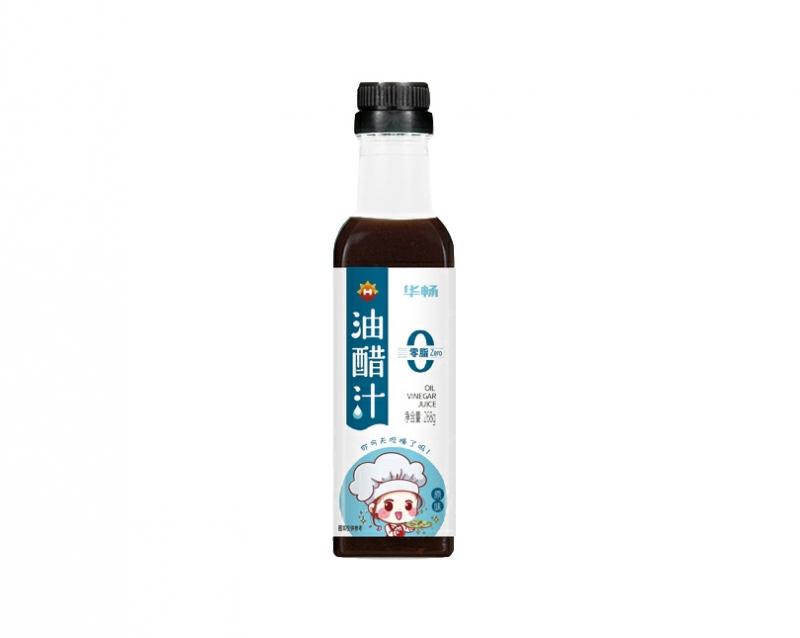 油醋汁(268g原味)